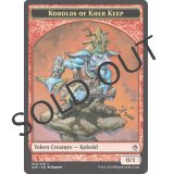 Kobold of Kher Keep Token [A25]