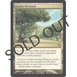 Exotic Orchard [CON]