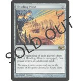 Howling Mine [M10]