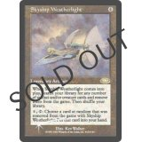 Skyship Weatherlight [PLC]