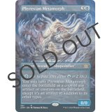 Phyrexian Metamorph [Borderless] [2XM]