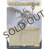 Atraxa, Praetors' Voice [Borderless] [2XM]