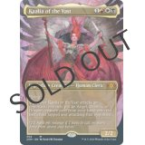 Kaalia of the Vast [Borderless] [2XM]