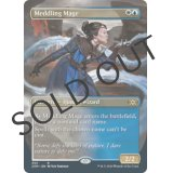 Meddling Mage [Borderless] [2XM]