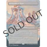 Urza's Power Plant [Borderless] [2XM]