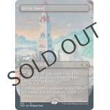 Urza's Tower [Borderless] [2XM]