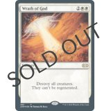 Wrath of God #383 [2XM]