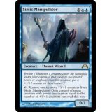 Simic Manipulator [GTC]