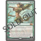 Nissa, Worldwaker [M15]