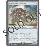 Soul of New Phyrexia [M15]