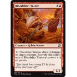 Bloodshot Trainee [MM2]
