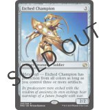 Etched Champion [MM2]