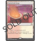 Battlefield Forge [M15]
