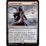Serpentine Spike [BFZ]