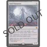 Void Winnower [BFZ]