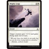 Mighty Leap [OGW]