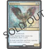 Baleful Strix [EMA]