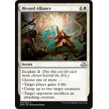 Blessed Alliance [EMN]