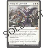 Deploy the Gatewatch [EMN]
