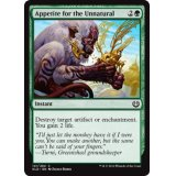 Appetite for the Unnatural [KLD]