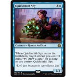 Quicksmith Spy [AER]