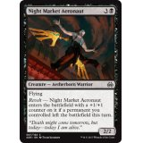 Night Market Aeronaut [AER]
