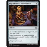 Implement of Improvement [AER]