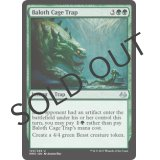 Baloth Cage Trap [MM3]
