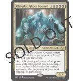 Obzedat, Ghost Council [MM3]