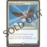 Sphinx's Revelation [MM3]