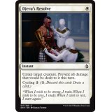 Djeru's Resolve [AKH]