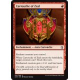 Cartouche of Zeal [AKH]