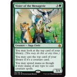 Vizier of the Menagerie [AKH]
