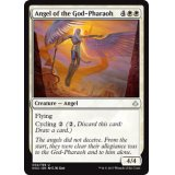 Angel of the God-Pharaoh [HOU]