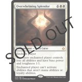 Overwhelming Splendor [HOU]