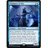 Champion of Wits [HOU]
