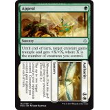 Appeal // Authority [HOU]