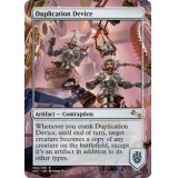 Duplication Device [UST]
