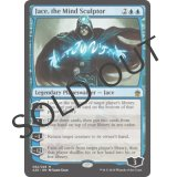 Jace, the Mind Sculptor [A25]