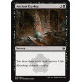 Ancient Craving FOIL [A25]