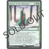 Master of the Wild Hunt [A25]