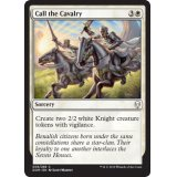Call the Cavalry [DOM]