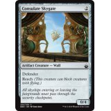 Consulate Skygate [BBD]