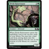 Elvish Rejuvenator FOIL [M19]