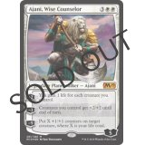 Ajani, Wise Counselor FOIL [M19]