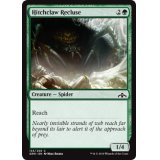 Hitchclaw Recluse FOIL [GRN]