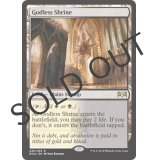 Godless Shrine [RNA]