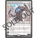 Karn, the Great Creator [WAR]