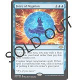 Force of Negation [MH1]