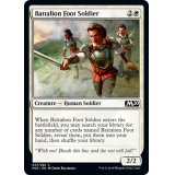 Battalion Foot Soldier [M20]